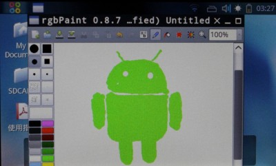 Android mascot drawn in Ubuntu